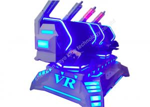 China Customized Color Virtual Reality Simulator Vr Chair Egg Cinema For Rental Market on sale