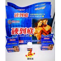 Penis Enlargement Ying DaoDi Male Sex Enhancement Pills Swiftly Enlarge , Bigger Longer More Sperms