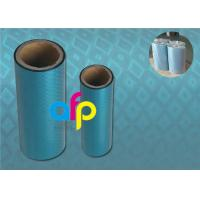 Glossy / Matte Opaque Laser Holographic Film For Paper Bag Metallic Colors