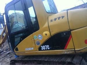 China 307C caterpillar used excavator for sale zambia	Lusaka chad	N'Djamena central-africa	Bangu on sale