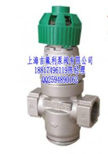 China Y14H stainless steel corrugated pipe pressure reducing valve on sale