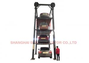 China Stacker Smart Car Parking System / Elevator Machine Parts 5.5Kw Power Supply on sale