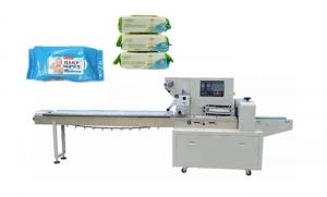 China High Speed Wet Wipes Pillow Bag Packaging Machine For Various Packing Materials on sale