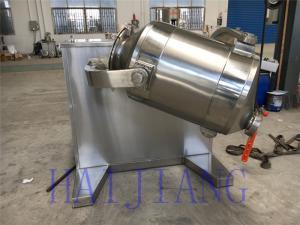China SYH Metallurgy dry powder mixer machine Three Dimensional Swing Mixer on sale