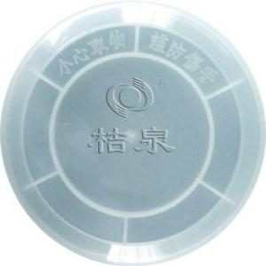 Quality Food grade colorful recycled flat plastic can PE lid environmental friendly 401 # for sale