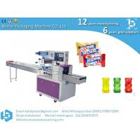 China Yogurt fudge, milk candy, candy bars, mobile packaging, candy packaging machine on sale