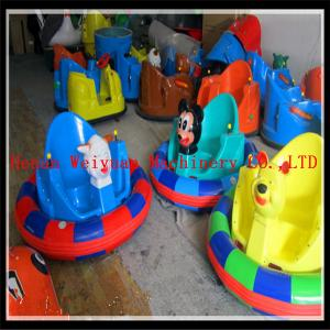 China Inflatable ufo bumper car Children Ride Electric bumper car hire on sale
