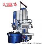 C5112 single column vertical turret lathe machine
