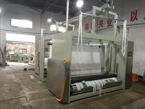 China Snyder Servo Control 2.5 Meters Large Non Woven Cutting Machine For Spunlace Cloth on sale