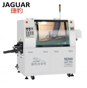 China wave soldering machine for led production line with good price JAGUAR N200 on sale