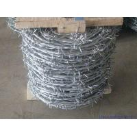 Iron/stainless steel BTO-14 razor barbed wire uganda for sale