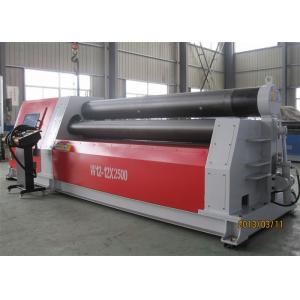 China Low Gravity CNC Hydraulic Four Rollers Plate Rolling Equipment SW12NC - 12X2000 on sale
