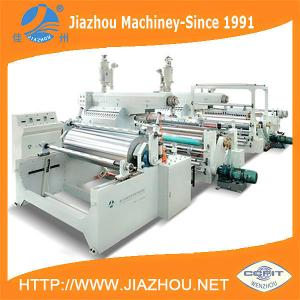 China New Conditional Multi-function Extrusion Molten PE Poly Paper Roll Plastic Coating Machine on sale