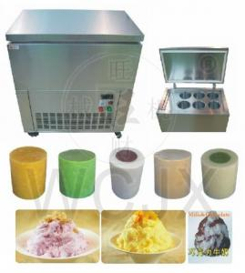China WSM-9 snow ice making machine/ice maker/ machine /industrial ice cream makers /snow ice machine on sale