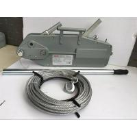 China Tirfor Steel Wire Rope Hand Winch Hoist Wire Rope Hoist Winch For Lifting on sale