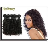 China Hot Sale Malaysian Virgin Human Hair Extensions , Deep Curly Hair on sale