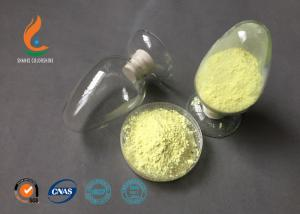 China Light Yellow Chemical Foaming Agent ADC , Azodicarbonamide Blowing Agent For Rubber on sale