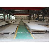 Hot Rolled 304 Grade Stainless Steel Sheet NO.1 Surface Laser Cutting Available