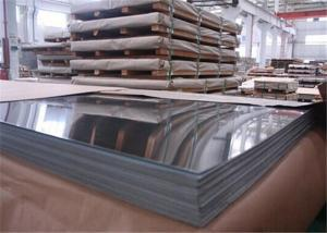 China High Quality 304 8K Mirror Polished Stainless Steel Sheet High Plasticity on sale