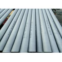 China Astm 1 Inch Stainless Steel Seamless Pipe , 100mm Diameter Stainless Steel Metal Pipe on sale