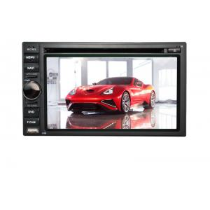 China 4.1  / 5.1 Channels Double Din Universal Car DVD Player With Navigation System on sale
