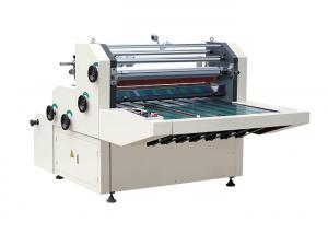 China 950mm Width Water Based Film Lamination Machine 2600*1600*1500 on sale