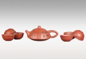 China purple clay tea set on sale