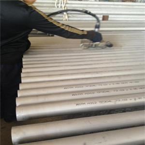 China 17-4PH T-630 UNS S17400 17-4 Duplex Stainless Steel Tube Chromium Nickel Precipitation Age Hardening Martensitic on sale