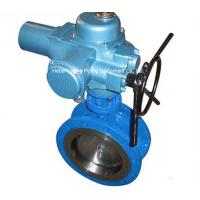 China Butterfly valve with electric actuator for cement manufacturers on sale