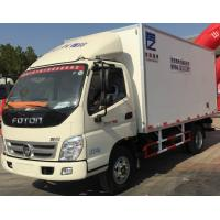 China FOTON small refrigerated box trucks 4X2 fiberglass panel for fresh food transport on sale