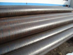 China high quality carbon seamless steel pipe on sale