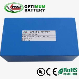 China Hybrid Supercapacitor Optimum Lithium Car Battery 24v 200mah on sale