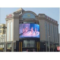 China IP65 P12 Outdoor Full Color Flexible LED Moving Signs Screen for Advertising with CE,RoHS on sale