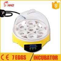 HHD gift to kids automatic portable egg incubator with CE Certificate for sale YZ9-7