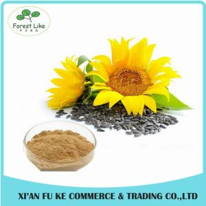 China No Additive Pure Natural Plant Extract Raw Materials Sunflower Seed Extract on sale