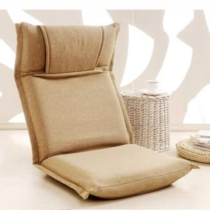 China Five file fabric legless folding floor chair on sale