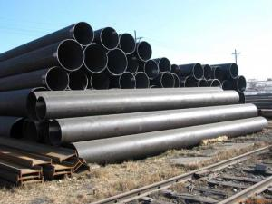 China 8inch Cold rolled Carbon Seamless Steel Pipe on sale