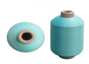 China Dope Dyed Colors 300D polyester filament yarn For Blanket Base , Customized color on sale
