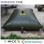 Veniceton 2200 liters PVC  water storage bladder for Garden irrigation