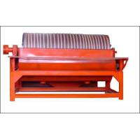 Wet-type Fine Particle separator for Iron ore separation