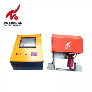 China Hand Printing Portable Electric Marking Machine Tool Marking System For Steel on sale