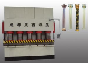 China Embossing Hydraulic Hot Press Machine High Speed Personalised Embossing Press on sale