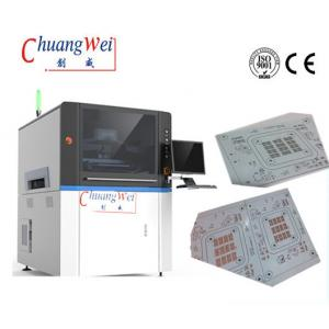 China LED Production Line/Automatic Solder Paste Screen Printer for PCB FPC Assembly on sale