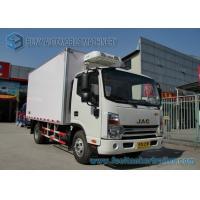 China JAC 4 X2 Small Refrigerator Van Truck White 5 Ton Ice Cream Truck on sale