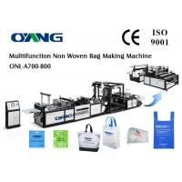 China CE Certification Ultrasonic Sealing PP Woven Bag / Non Woven Cloth Bag Making Machine on sale