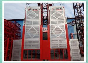 China Single Cage / Double Cage Construction Material Lift With Level Calling System supplier
