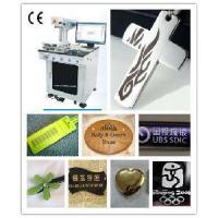 Special Fiber Laser Marker (HSGQ-20W)