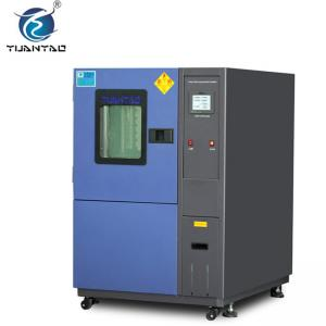 China Good Performance Constant Temperature Humidity Chamber For Plastics Raw Materials on sale
