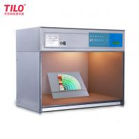 China 3nh light box p60(6) color check machine for furniture wood industry with 6 light sources on sale