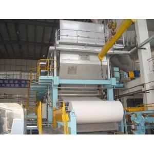 China papier hygiénique de 1575mm faisant la machine on sale